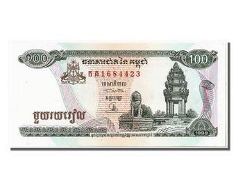 cambodia 100 riels 1998 km #41b unc(65-70) 1684423