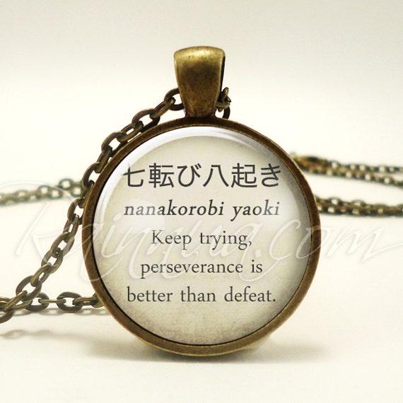 frasi giapponesi sulla vita