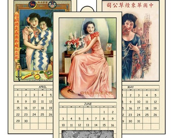 "HALF PRICE 2018 Digital Calendar Printable Downloads 4.8"" X 10"" Pages Vintage Chinese Ads Images 12 Different Images 2018 CAL 2"