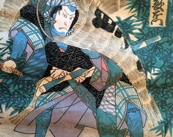 Japanese Warrior woodblock print