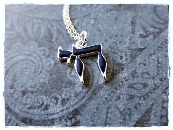Blue Chai Symbol Necklace Blue Enameled Chai Charm On A