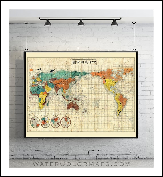 Vintage world map world map map of the world antique map vintage world map world map map of the world antique map japanese map large world map world map poster vintage japanese 1853 map gumiabroncs Images