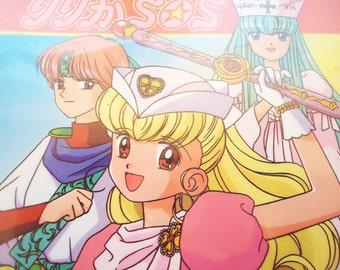 Nurse Angel Ririka SOS.Japanese Anime Vintage Big Eyes Girls Coloring Sheets. 70s