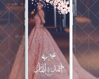 Arabic Snapchat Wedding Geofilter | Engagement  | Custom Text Design | Wedding Geofilter | Snapchat Geofilter | Floral |