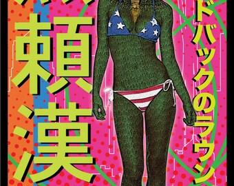 Castaways Feedback Lounge Gig Poster