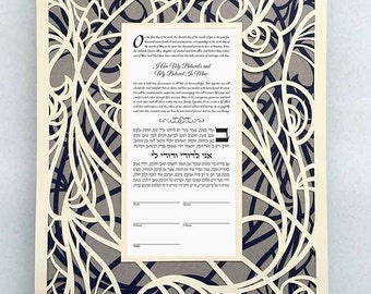 Papercut Ketubah Jubilee - ivory on Blue and Grey