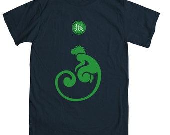 Monkey T-shirt -Year of the Monkey