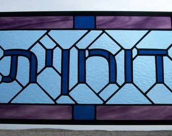 Hebrew Names in Stained Glass, Custom Window Panels