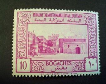 Yemen Postage Stamp 1951  True Vintage**Mosque San'a**Scott #74 MLH