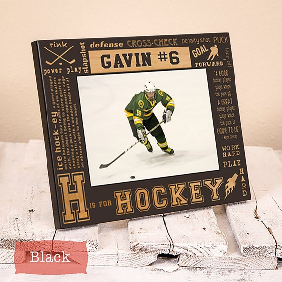 Personalized Hockey Picture Frame