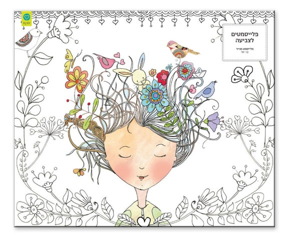 Paper placemat pack Original illustration for coloring 12