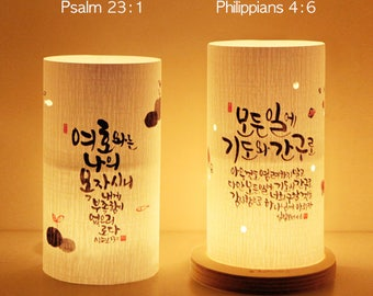 Korean Calligraphy Candle Set, Christian Bible Verse, Christian Gift,  Baptism Gift, Korean