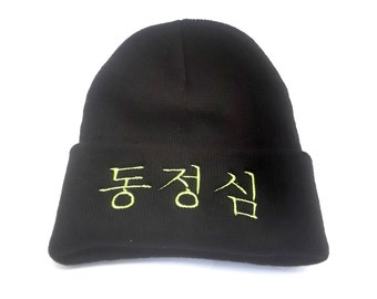 "Korean ""Compassion"" Beanie"