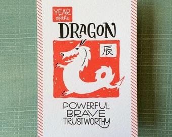 "Chinese Zodiac 5""x7"" - YEAR of the DRAGON - Letterpress Art Print - New Years - Junishi"