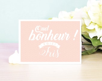 Birth announcement / christening - what a joy! do share boy - girl announcement - birth announcement card - share not expensive - card