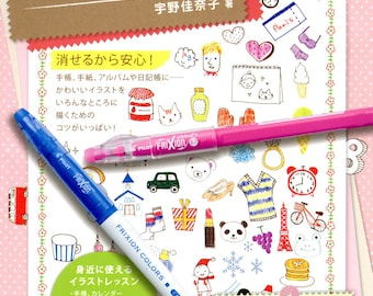 Girly Illustration Book - Japanese Craft Book template letter Cute card drawing