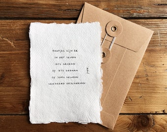 Flaws | Poem on cotton paper