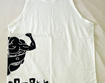 """Odd Strength """"Just Be"""" Mens Tank top (White)"""