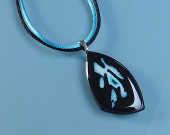Fimo pendant: small ink blue and black Butterfly wing