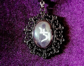 Jusa Sigil Necklace - Sopor Aeternus symbol dome ring goth gothic Anna Varney Cantodea
