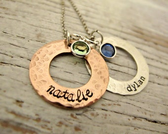 Personalized Family Jewelry, Hand Stamped Mother's Necklace, Kid's Names, 2 kids, Birthstones, Hammered, Rustic, Christmas Gift