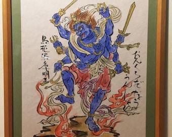 "Original picture of ""Ususama Myo-O"" sumi-e art"