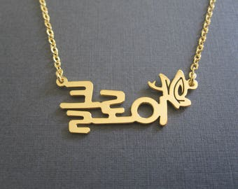 Personalized Korean Name Necklace with Butterfly - 4 Colors - Hangul Name Necklace - Gift for Girl - Custom Name Gift - Girl Necklace