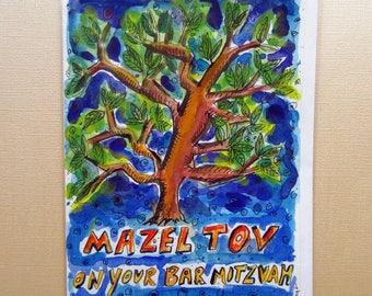 Bar Mitzvah Card, Tree of Life, Hand Painted Card, Mazel Tov, Tree of Life Painting, Jewish Cards, Handmade Card, Original painting, Judaic