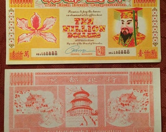 Twenty (20) Ten Million Buck Hell Bank Notes Money for the Afterlife FREE SHIPPING