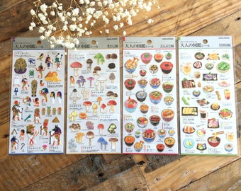 Sheet of Washi Sticker / Adult's picture book Series for scrapbooking, gift message, Bookmark, Packaging, Party favor