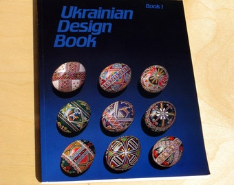 Ukrainian Design Book- 24 Ukrainian egg patterns-pysanky