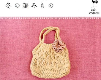 Out of Print Ondori's Winter Knit and Crochet Items - Japanese Craft Book