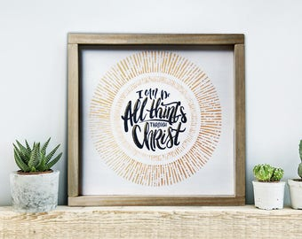 """I Can Do All Things Through Christ Wood Sign-14""""x 14"""", Rustic Philippians 4:13, Wood Sign-Inspirational Sign"""