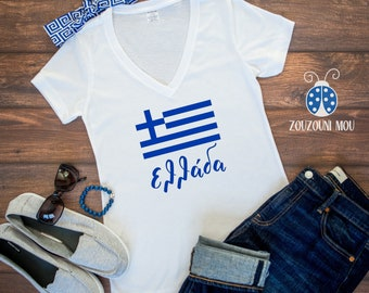 Women's Greek Flag Tee SCRIPT Shirt T-shirt Ελλαδα Ελληνικα Ελλας Hellas Greek Pride Greek Festival Greece Greek Mom Mother's Day Ellada