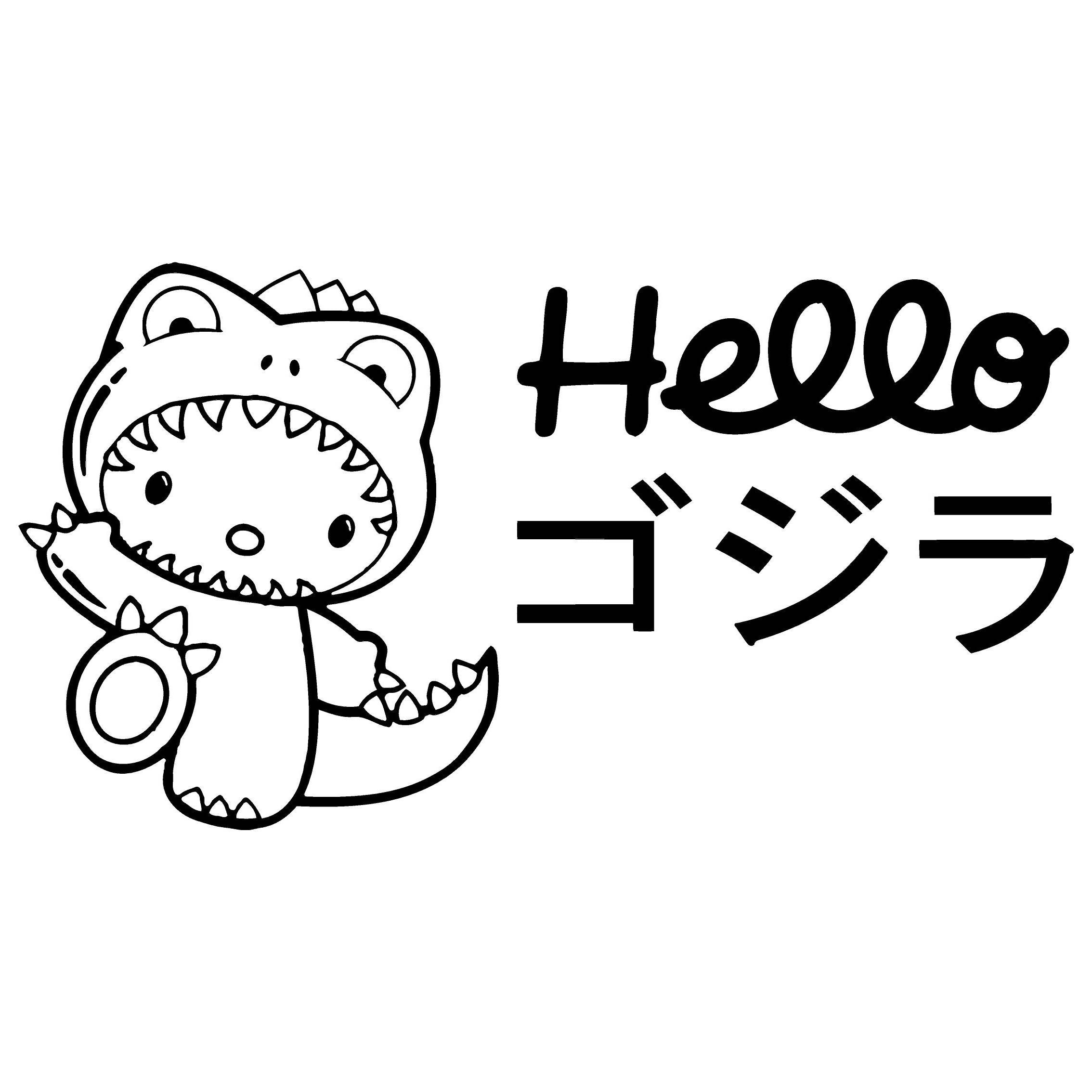 Hello godzilla japanese writing for your nissan skyline gtr description hello godzilla japanese writing biocorpaavc Image collections