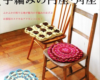 26 Patterns Crochet eBook- PDF Instant Download - Japanese Language - Crochet Seat Cushion