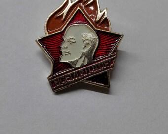 Vintage Soviet Brooch