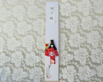 """Tall Japanese Origami Girl Picture, origami paper folding art, Girls' Day festival, 14"""" tall"""