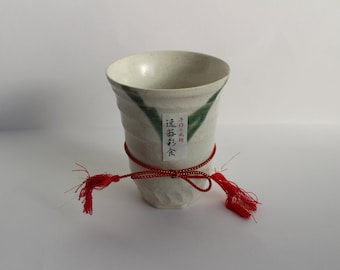 Japanese Sake Cup, Shochu Cup, Whiskey Cup