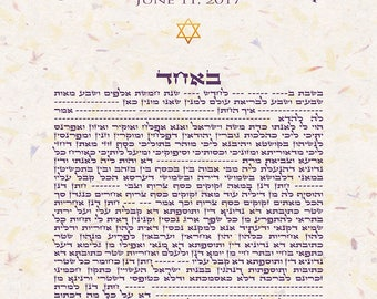 Ketubah Text Only Pressed Herbs Simple Modern Marriage Vows Egalitarian Jewish Wedding Contract Personalized Giclee Ketubah (GK-37b)