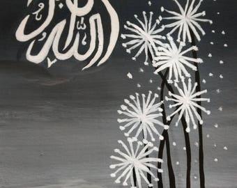 Hand painted Allahu Akbar frame.