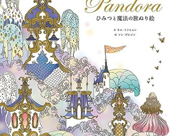 PANDORA Secrets And Magic Of The Journey Coloring Book For Adult Fantasy Illustrations Japanese Korean Colouring Animal Forest Pages