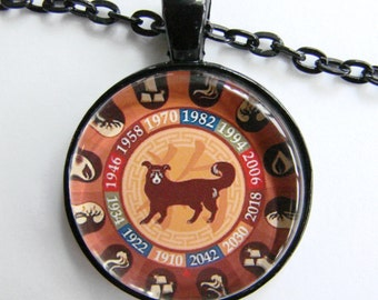 CHINESE YEAR of the DOG Necklace -- Chinese Zodiac for him and her, Chinese New Year, Astrological birthday present, Zodiac art