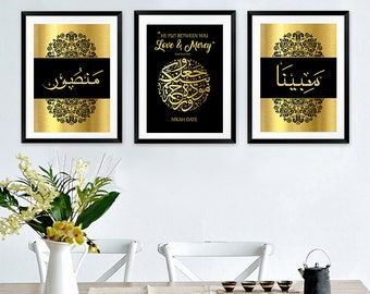 Instant Download - Islamic wall art - Love and Mercy - Set of 3 - Surah Ar-Rum 30:21 -  Islamic Wedding Print Digital Download -