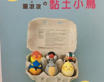 Cute Egg-shaped Clay Birds made from Air Dry Clay - Japanese Craft Book (In Chinese)