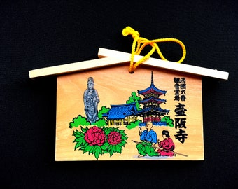 Japanese Wood Plaque - Shrine Plaque -  EMA - Tsubosaka Temple - Nara - Japanese Wood Plaque   (E10-18)