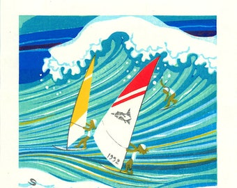 Japanese Woodblock Print. Windsurfing a Big Wave. Handmade Woodcut by Shuzo Ikeda. Vintage Japanese Print. Landscape. Ocean. Wave. Surfing.