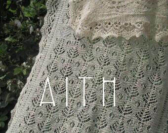 Aith, an original heirloom shawl Pattern PDF