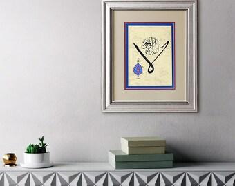 La ilaha illaAllah HANDWRITTEN Arabic Calligraphy Frame, Arabic Art, New Home Gift for Muslim, Hadj Gift, Arabic Decor, Wall Art Islamic