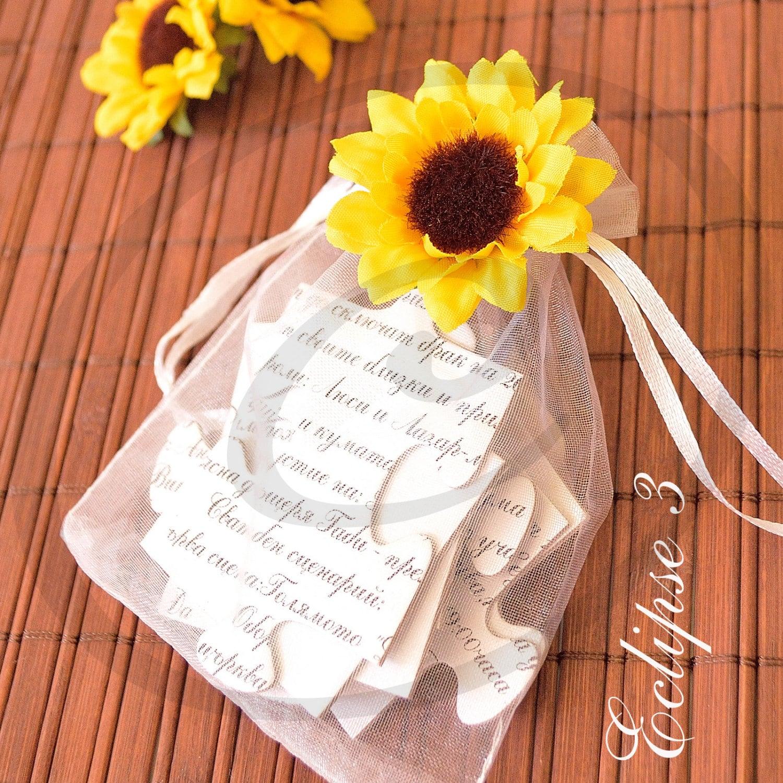 Einladung Puzzle puzzle Hochzeitseinladung - Einladungskarte Sonnenblume